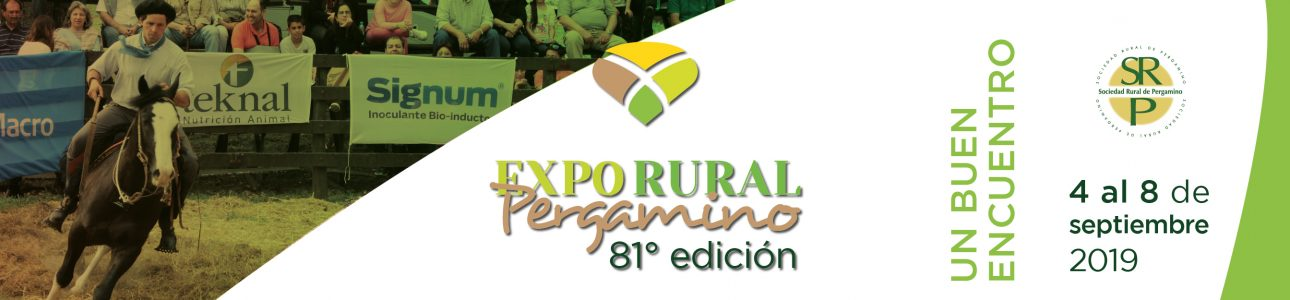 Banner_expo_1290x300